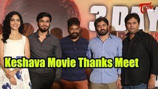 Keshava Movie Thanks Meet || Nikhil || Ritu Varma