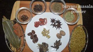 Biryani masala powder/ Pulao masala powder/Biryani masala powder recipe in kannada