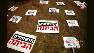 كل يوم - تعليق تاريخي من عمرو أديب على المظاهرات ضد نتنياهو احتجاجا على الفساد الحكومي