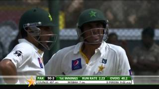 1st Test, Day One: Highlights - Sri Lanka v Pakistan