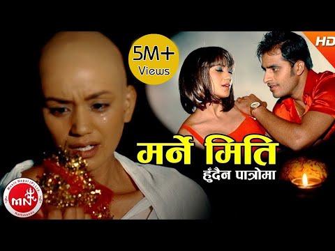 Xxx Mp4 Bishnu Majhi New Lok Dohori 2073 Marne Miti मर्ने मिति Mohan Khadka Ft Bimal Sarika 3gp Sex