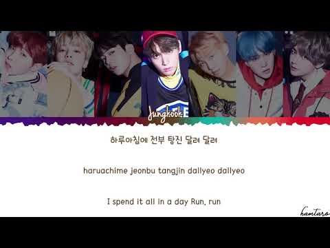 BTS 방탄소년단   Go Go 고민보다 Go Lyrics Color Coded Han Rom Eng 1
