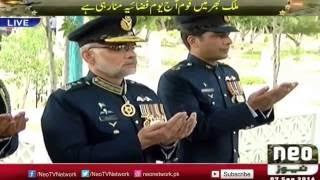 Tribute To Rashid Minhas (Nishan E Haider) 7 September 2016 | Neo News