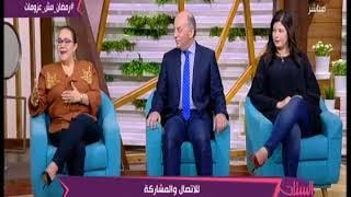 الستات ما يعرفوش يكدبوا| رمضان مش عزومات.. عادات استهلاك المصريين في شهر رمضان| الحلقة الكاملة