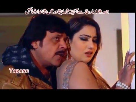 Pashto New Song 2016 Gul Rukhsar Za Sta Way Ta Zama Way HD Film Muhabbat Kar Da Lewano De