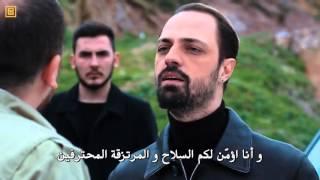 اعلان وادي الذئاب 10 الحلقة 287 الحلقتين 47+48 مترجم HD