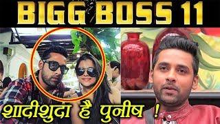 Bigg Boss 11: Puneesh Sharma is MARRIED, REVEALED ! | FilmiBeat