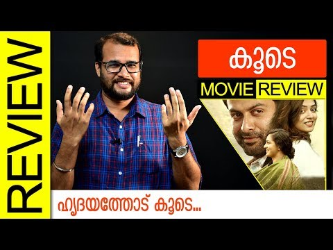 Download Koode Malayalam Movie Review by Sudhish Payyanur | Monsoon Media HD Mp4 3GP Video and MP3