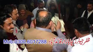 kuch dair to ruk jao | mujra pakistani punjabi