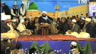 Noor O Bashar (Dinga Gujarth) Pir Syed Naseeruddin naseer R.A - Episode 43 Part 3 of 3