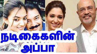நடிகைகளின் அப்பா |  actress father | Tamil cinema news | Cinerockz
