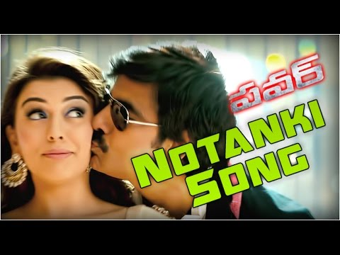 Power Video Songs - Notanki Notanki Song - Ravi Teja, Hansika, Regina Cassandra