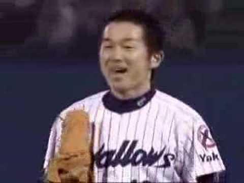 Beisbolista Miedoso XD