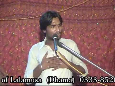Xxx Mp4 2 Mp4Zakir ALI RAZA Of LALAMUSA Dhama Part 2 3gp Sex