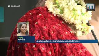 Transgender to transsexual: In search of equal justice | Mathrubhumi News