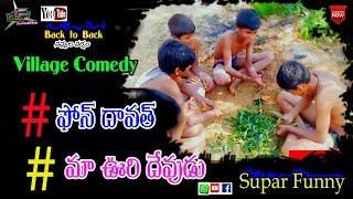 Village  Ultimate Comedy  Brp Comedy shows   village full comedy 2018