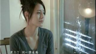紀佳松 BLUE J - 同一個遺憾 Tong Yi Ge Yi Han M/V feat 潘瑋柏 Wilber Pan 江語晨