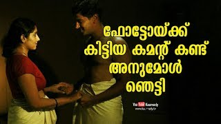 Anumol got the shock of her life seeing the comments on her photo | Kaumudy TV