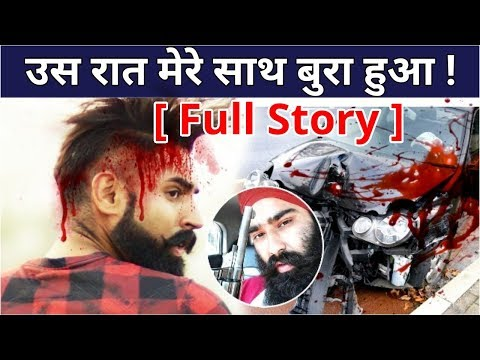 Xxx Mp4 Parmish Verma Latest Update Parmish Verma Goli Kand Parmish Verma News Today 3gp Sex