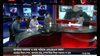 Ajker Bangladesh, 12 September 2012, Chatronong Dakholang Topoh