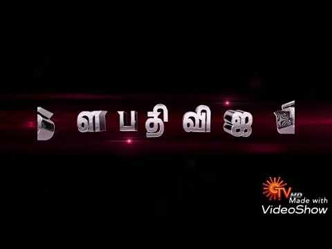 Sarkar Trailer/vijay/ keerthi suresh/A R Murugadoss..
