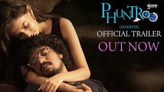 Phuntroo | Trailer Out | Ketaki Mategaonkar | Madan Deodhar | Marathi Movie 2016