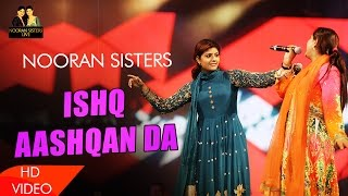 NOORAN SISTERS | ISHQ AASHQAN DA | NEW SUFI SONG 2017 | HD VIDEO
