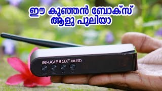 Ibrabebox V8 HD Intelligent Satellite Player Unboxing Review