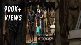 Vetrimaran IPS - Full Tamil Film