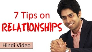7 Relationship Tips to avoid Fights !