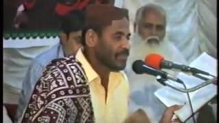 Mukhtiar Ali Shedi New 2016   Yadgar - Quran Tera Qasida Hai Fatima Zehra