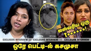 Does after light off Maruthuva Mutham happens? | Exclusive Interview with Kaajal Pasupathi