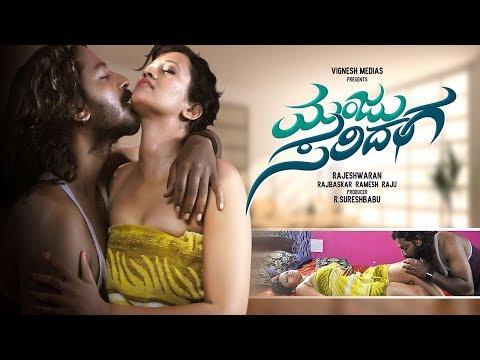 Xxx Mp4 Kannada Movies Full Manju Saridaga Kannada Movie Kannada New Movies Red Pix Gana 3gp Sex