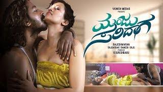 Kannada movies full Manju Saridaga kannada movie  kannada new movies red pix gana
