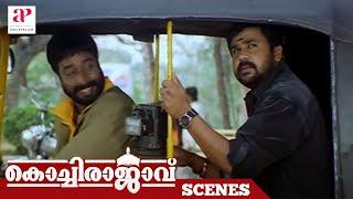 Malayalam Movie | Kochi Rajavu Malayalam Movie | Dileep Enters in Law College