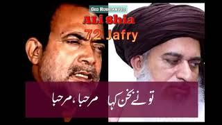 Ustad Sibt E Jafar VS Nasbi Lanti Khadam Rzvi