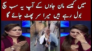 How Women Give Birth A baby on Road unbelievable | Neo News