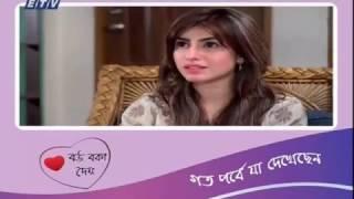 Bangla Natok Bou boka dey Part 181 ft Anika kabir Shokh   Mir Sabbir