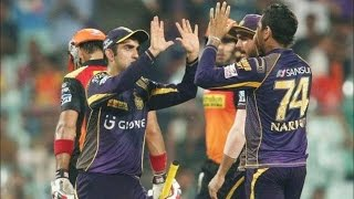 IPL 2016 | Kolkata Knight Riders vs Sunrisers Hyderabad | KKR Beat SRH By 22 Runs | KKR In Playoffs