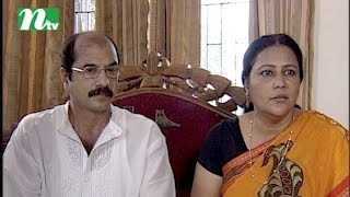Bangla Natok   Nabila Charit   Episode 06   Directed by Akram Khan