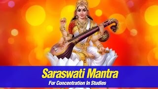 Saraswati Mantra For Concentration In Studies | OM Shreem Hreem Saraswatyai Namah