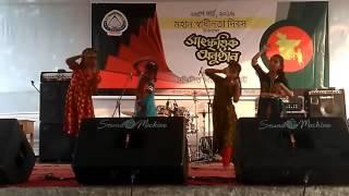 দলীয় নৃত্য জয় বাংলা বাংলার জয়   YouTube 1