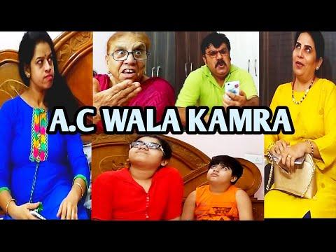 Xxx Mp4 A C Wala Kamra ए सी वाला कमरा Punjabi Multani Saraiki Comedy Video 3gp Sex