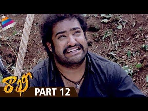Xxx Mp4 Jr NTR Rakhi Telugu Full Movie Part 12 Ileana Charmi DSP Latest Telugu Movies 3gp Sex