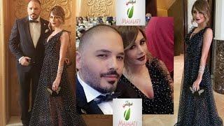 رامي عياش و زوجته داليده بفستان روعه من تصميمها بموركس دور Murex d'or 2017