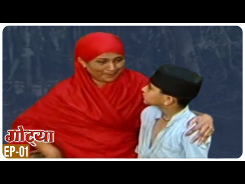Xxx Mp4 GOTYA Marathi Serial Full Episode 01 Joy Ghanekar Savita Malpekar Eagle Marathi Movies 3gp Sex