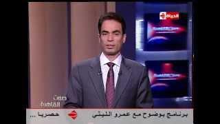 """صوت القاهرة - أحمد المسلمانى  """" صوت الارض .... هل هناك صوت لكوكب الارض ؟ """""""