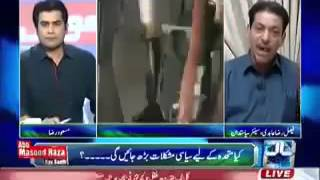 Mustafa Kamal Vs Faisal Raza Abidi