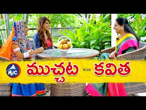Xxx Mp4 Muchata Bathukamma Special Exclusive Interview With MP Kavitha Katti Kartika Mangli 3gp Sex