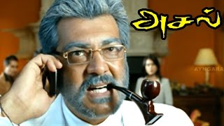 Aasal | Asal Tamil Full Movie Scenes | Ajith Intro | Ajith Mass Intro | Thala Ajith |Asal Mass Scene